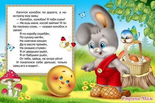 Шедевры Ирины Русяевой - с исходниками