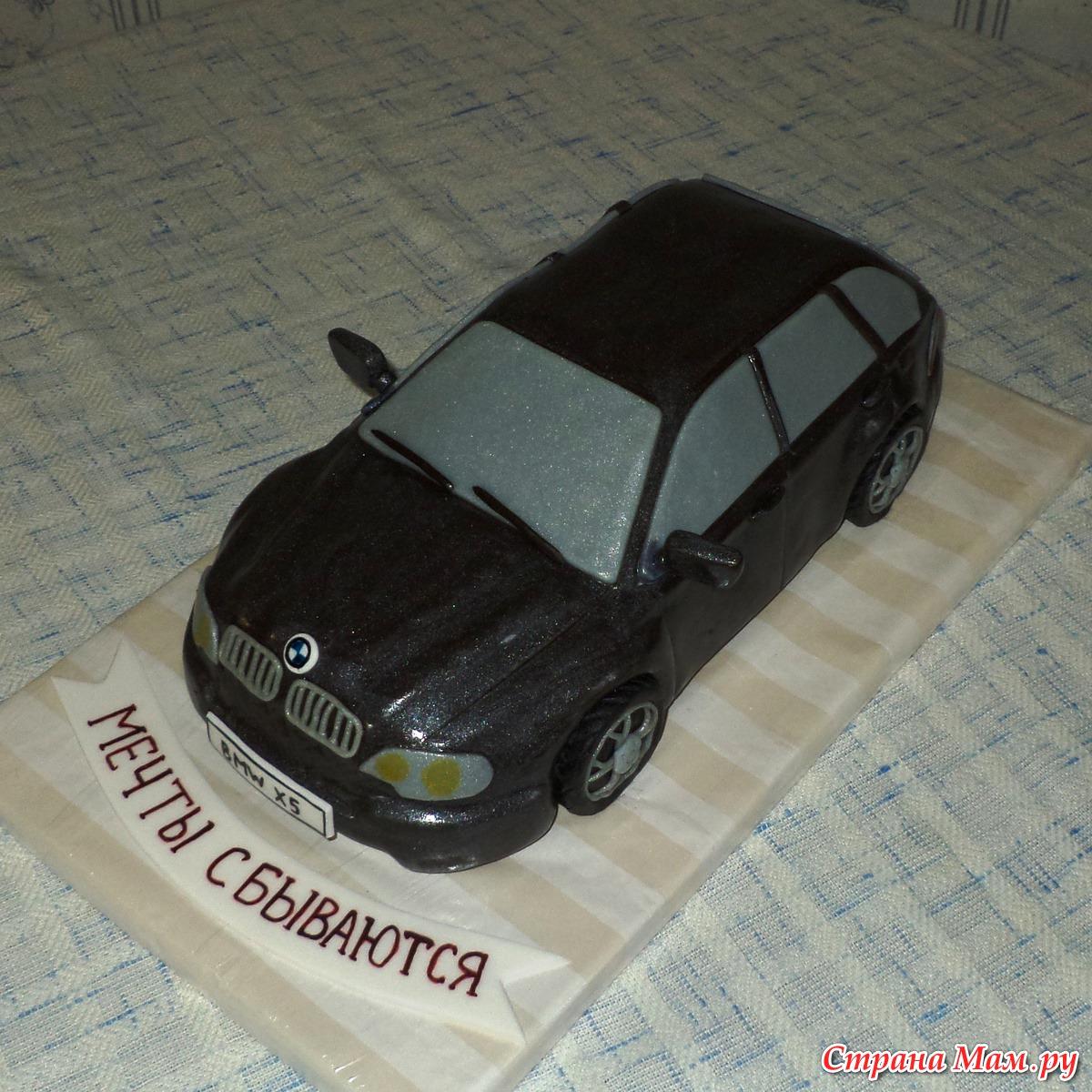 бмв х5 фото торт