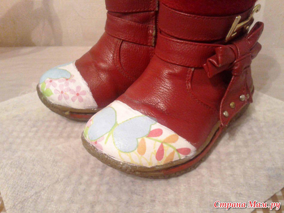 этого реставрация ободранных мысов обуви фото поездок