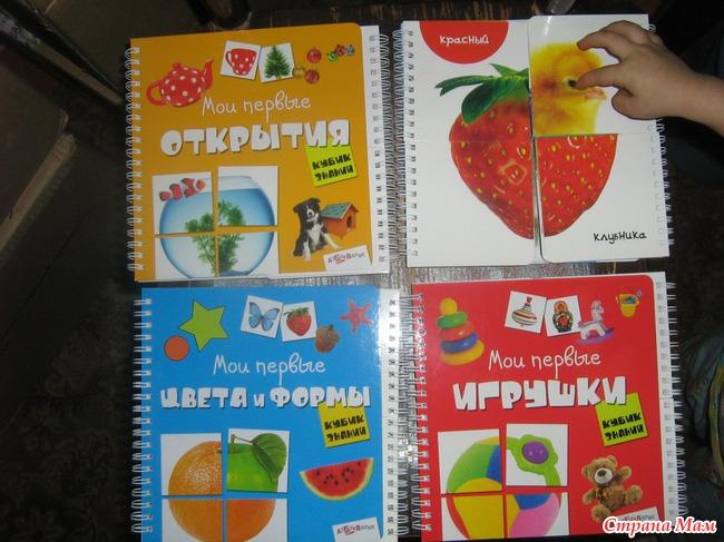 Книжки музыкальные и развивающие Азбукварик и Лабиринт. Закупка №4. РОССИЯ Закрыта закупка
