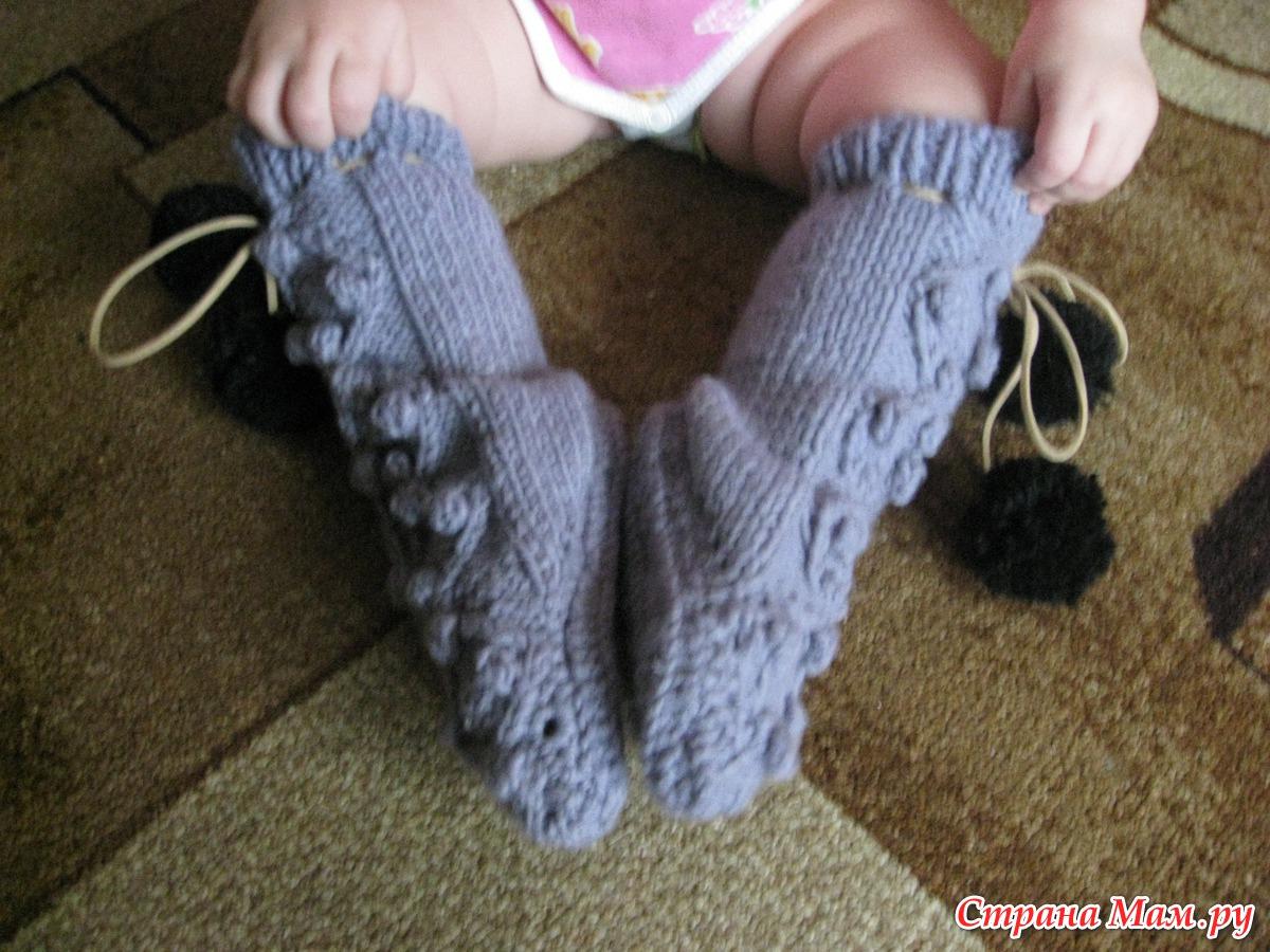 Вот такие связались Сапожки или носки с помпонами ...
