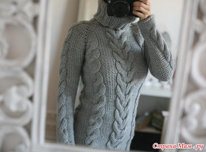 свитер с косами вяжем вместе он лайн страна мам