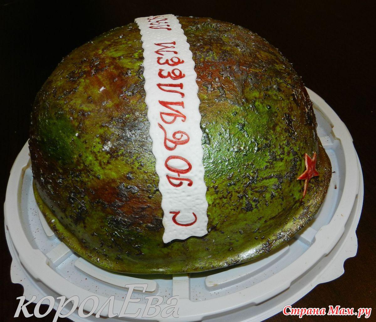 Торт с пчелкой майей фото использовать подобные