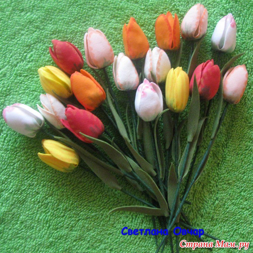 Маленькие цветы из фоамирана своими руками мастер класс