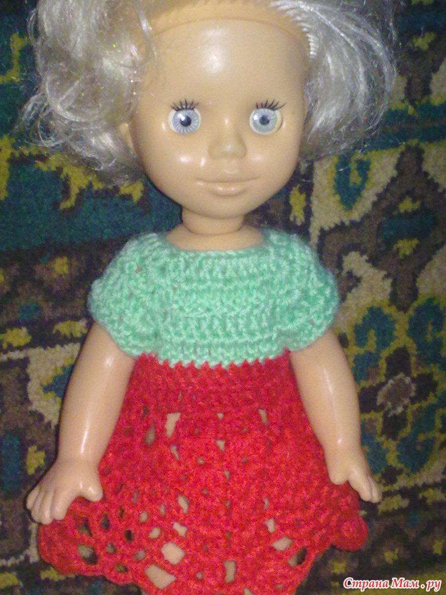 Платье для куклы крючком фото