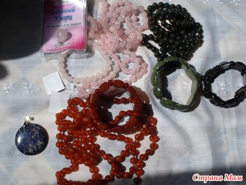 Бусики-браслеты и многое другое...