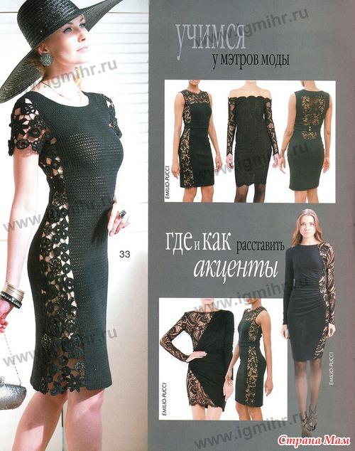 *Само изящество и элегантность. Черное платье.