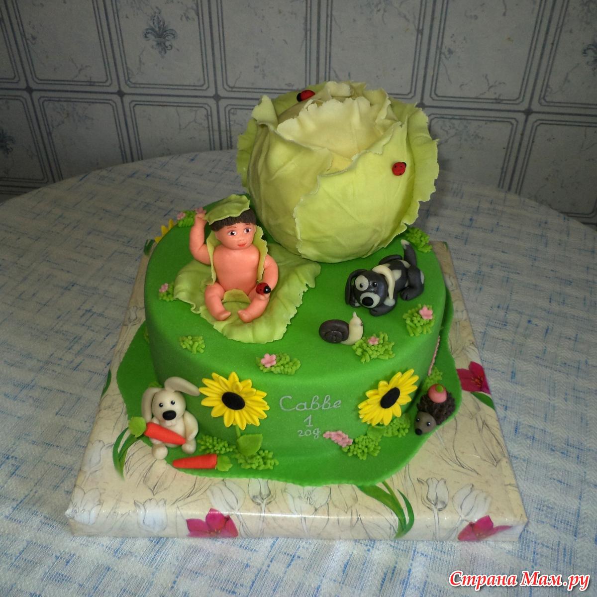 торт в виде капусты фото кто-то