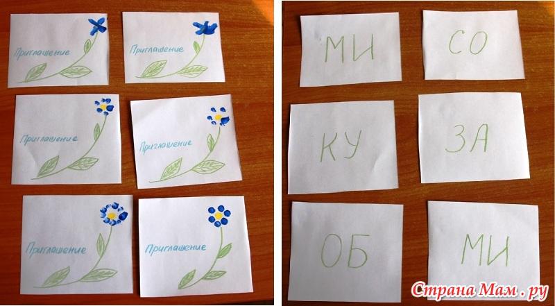 Как нарисовать маме и папе открытку