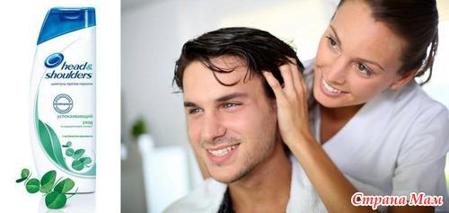 Итоги конкурса «Здоровые и красивые волосы: путь к идеалу» с Head&Shoulders