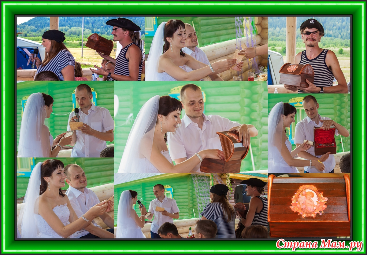 Доска поздравлений на свадьбу фото 721