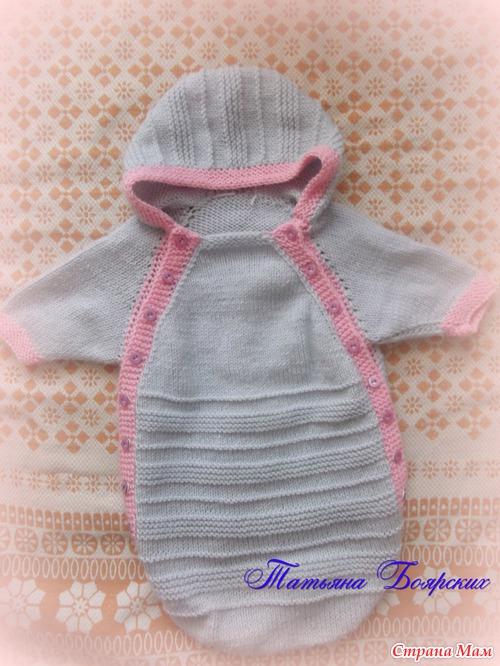 Конверт для новорожденных спицами