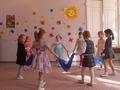 Детский сад: