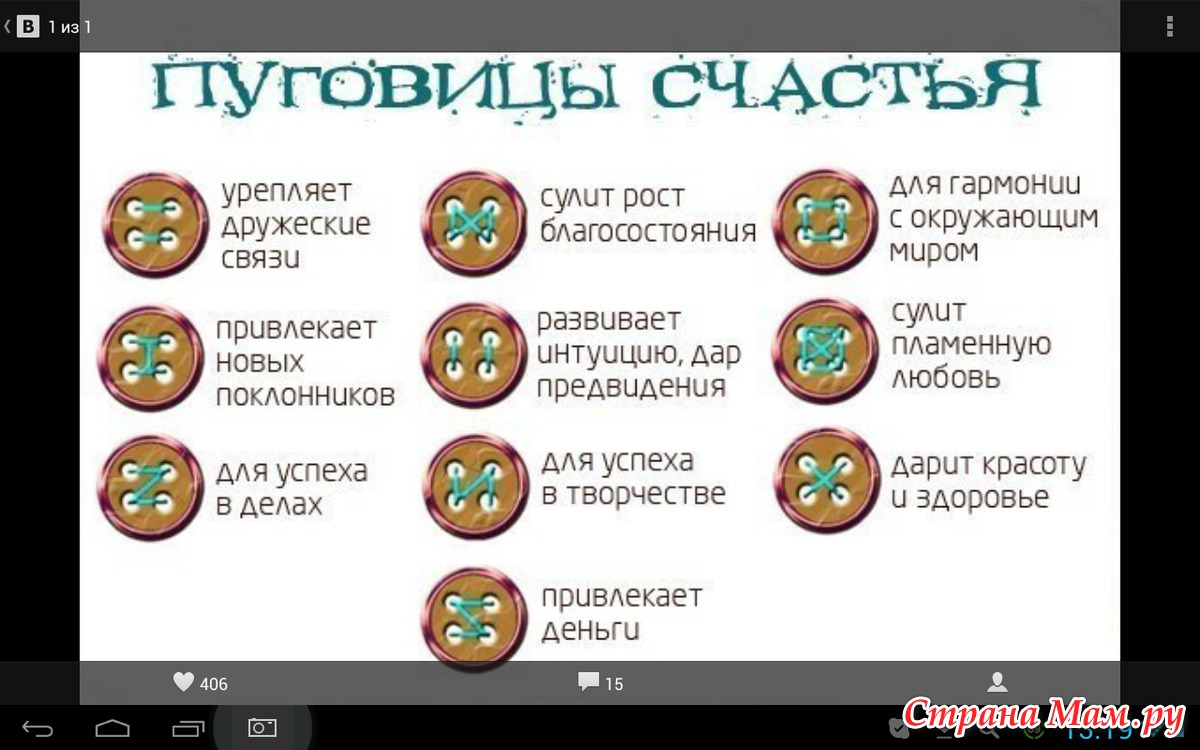 http://st.stranamam.ru/data/cache/2013aug/22/30/9211804_15921.jpg
