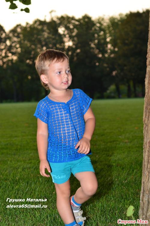 Майка и футболка-сеточка мальчику на лето.