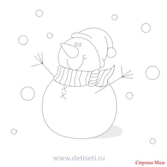 Снеговик по точкам картинки