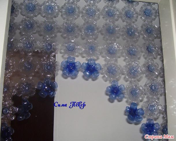 Новая жизнь пластиковых бутылок