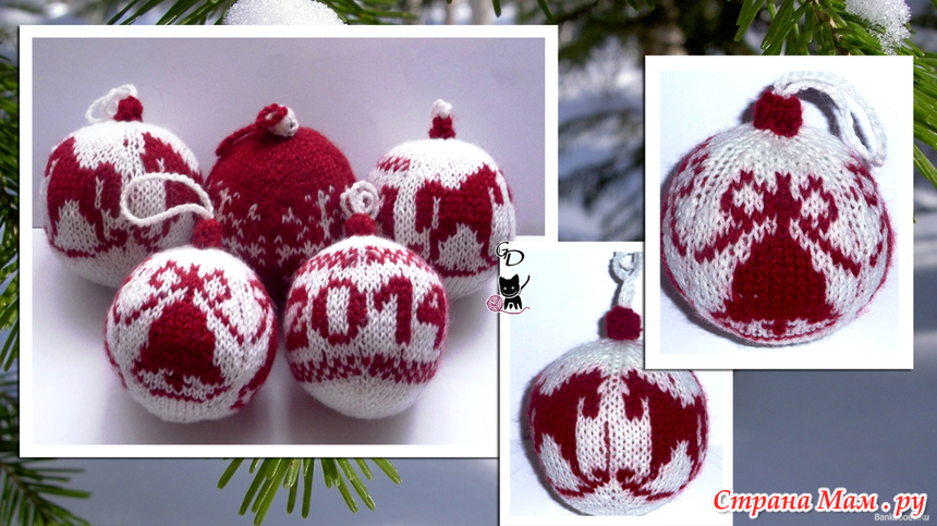 шарики на елку жаккард хвастик схема вязание страна мам