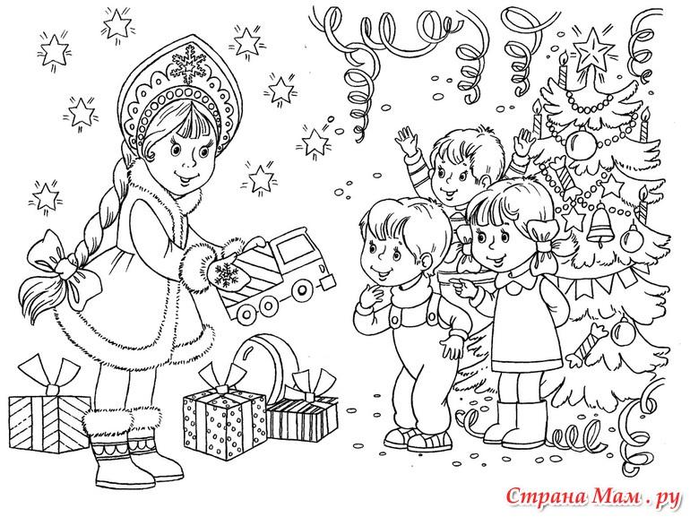 Новогодний праздник картинки раскраски
