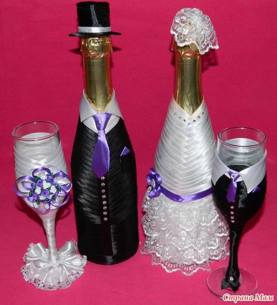 Невеста шампанское своими руками