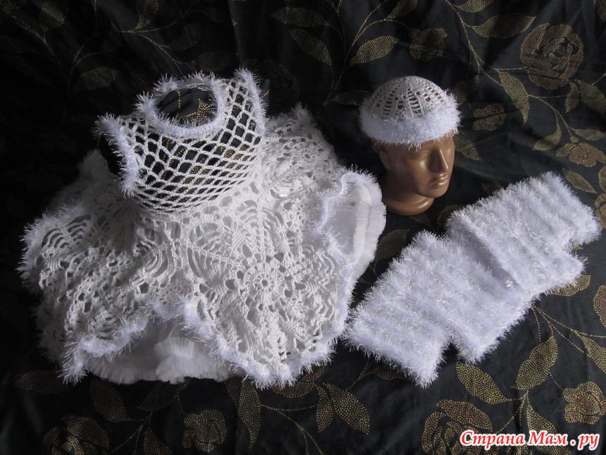 заявка на конкурс новогоднее безумие 2 костюм снежинки вязание