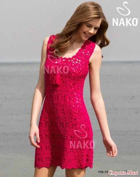 Малиновое платье...