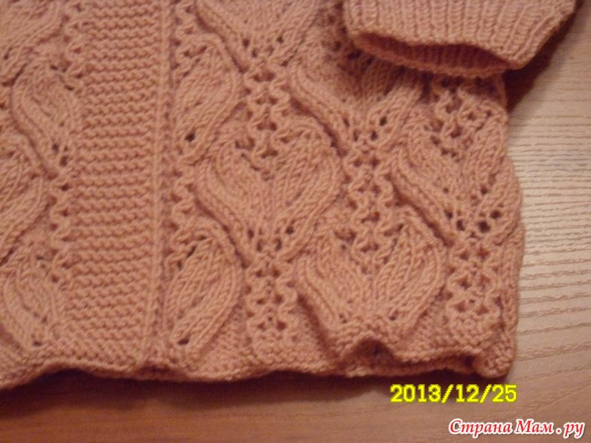 Вязание нитки ализе каталог 53