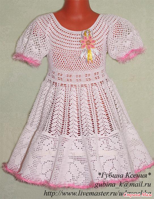 Схемы вязания детских платьев крючком и схемами