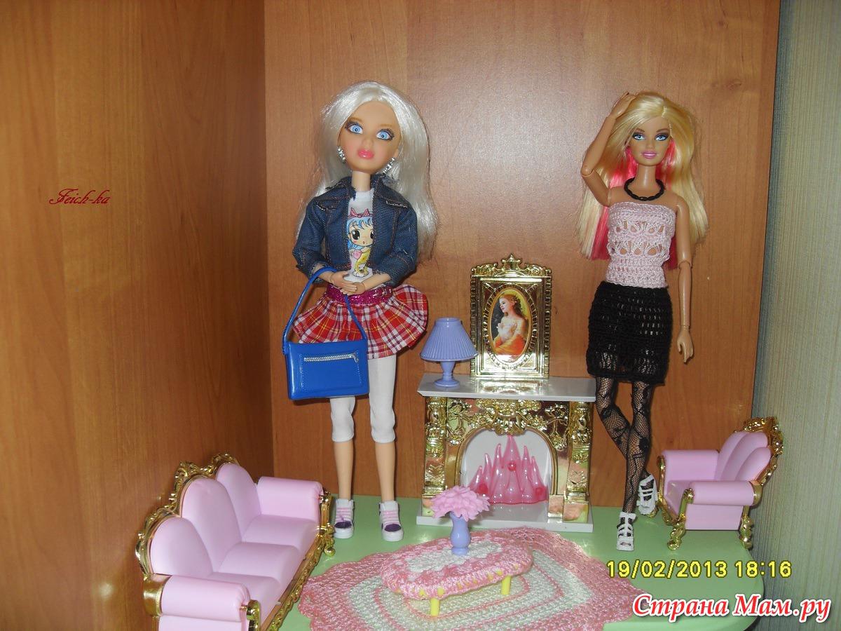 Новые вещи для Барби и парик для Софии Liv - Страна Мам