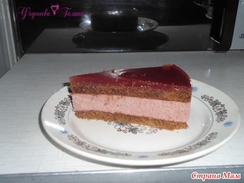 Торт-суфле(не надо печь)