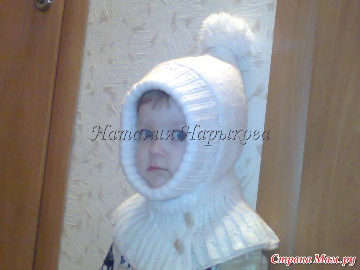 Шапка шлем спицами схема фото 237