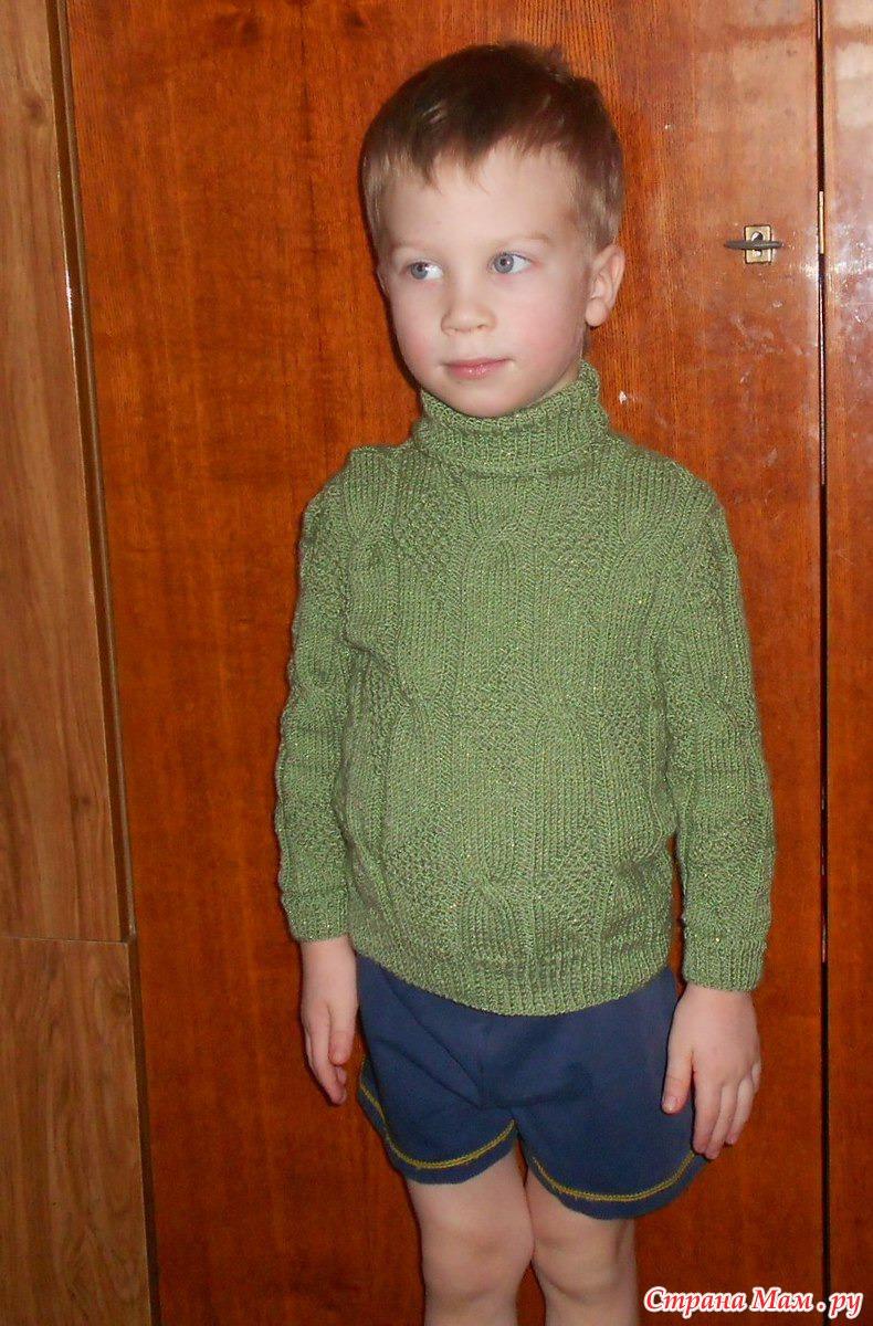 водолазка для внука вязание для детей страна мам
