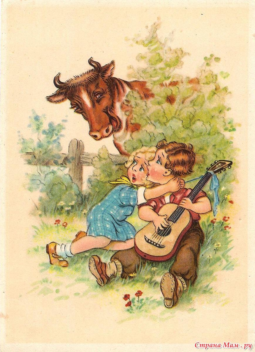 фото открытки старые