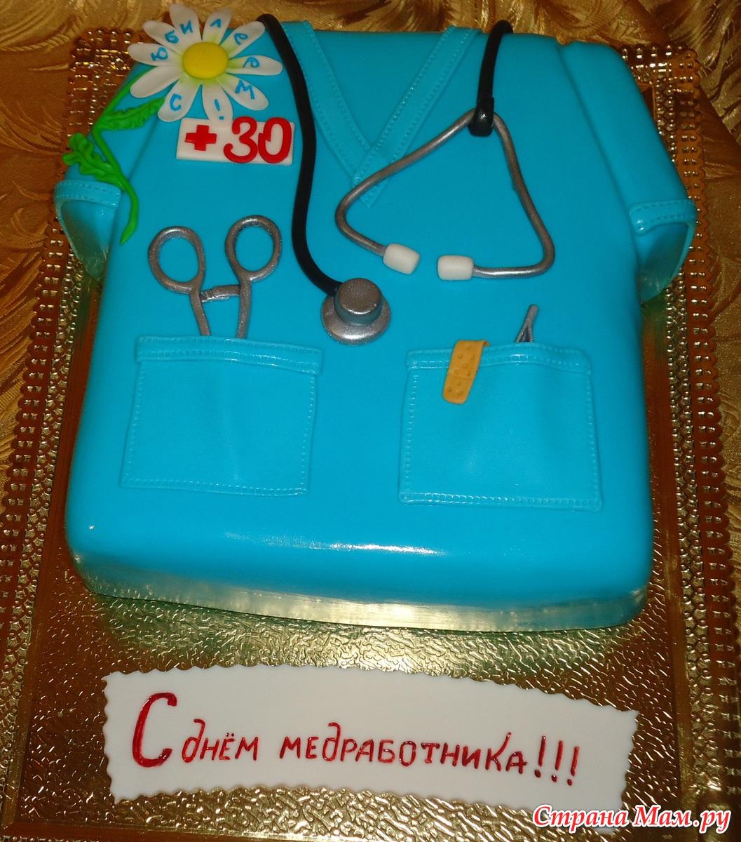 Открытки на день рождения медику, дню спорта детьми