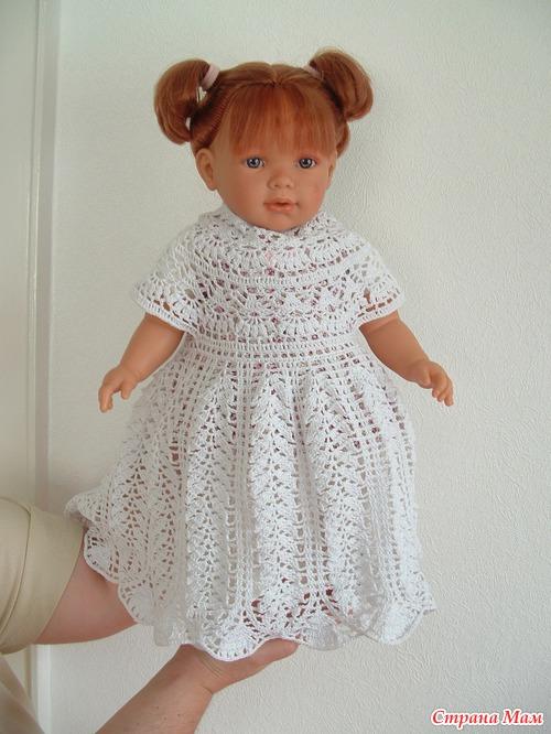 Mi primer vestido