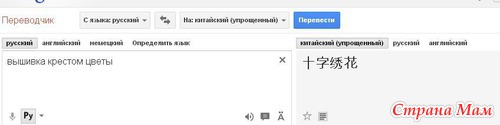 китайско русский переводчик по фото оффлайн пока немного