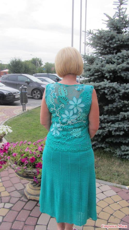 *Платье с ирландским кружевом.
