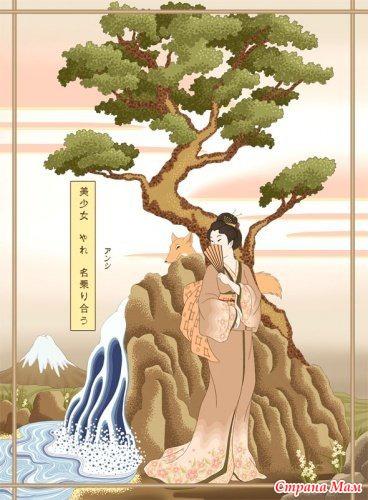 Японская мифология (Ёкаи)