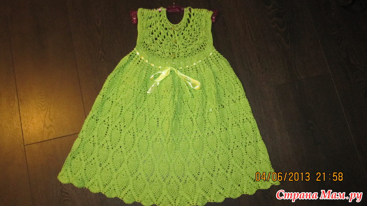 Ажурное Платье Для Девочки 2 Годика