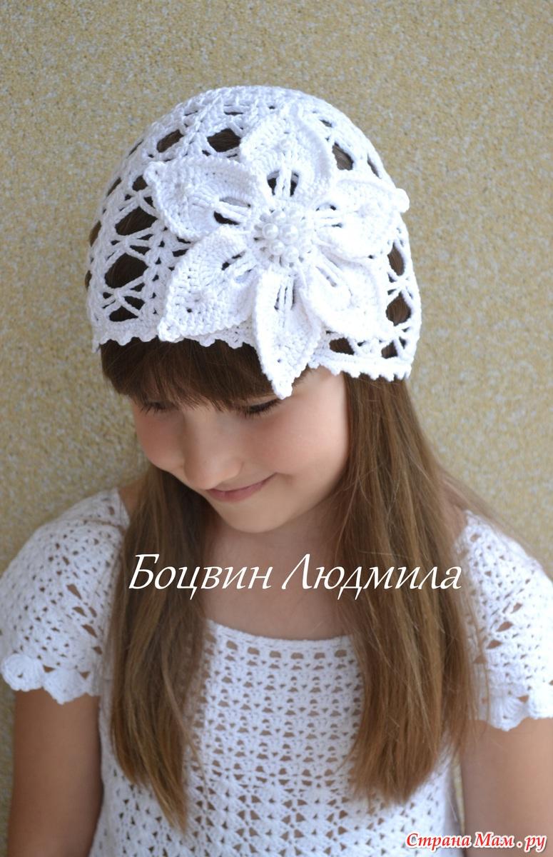 летняя ажурная шапочка вязание страна мам