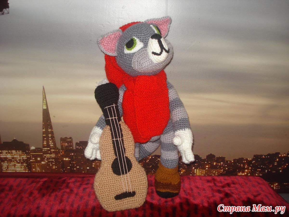Кот матроскин фото с гитарой