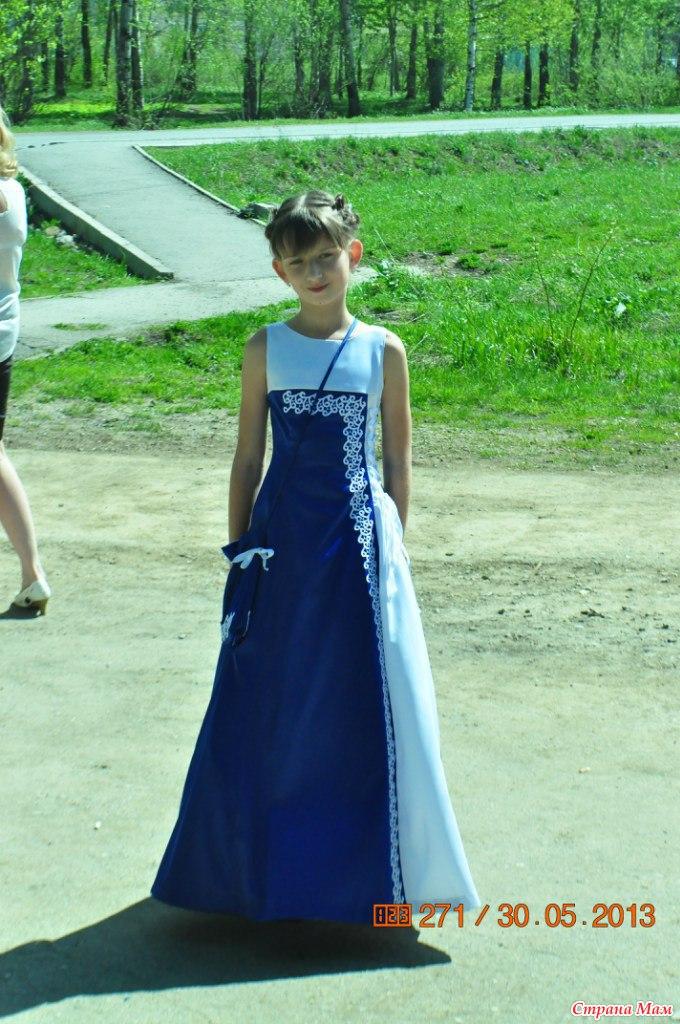 Потрясающие платья со шлейфом (50 фото) Короткие и длинные модели