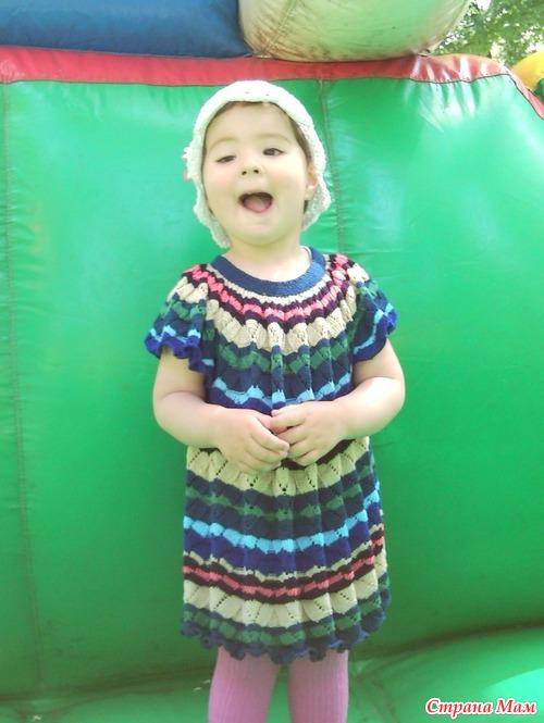 Адаптация платья Миссони на девочку