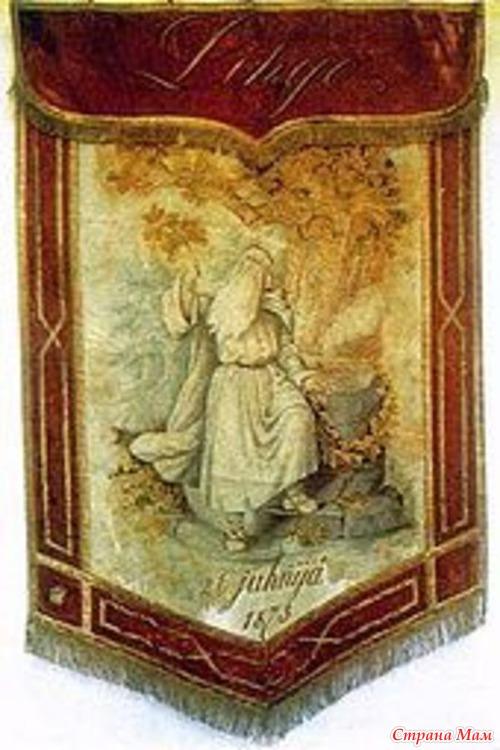 XXV Visparejie latviesu dziesmu un XV deju svetki XXV Праздник Песни