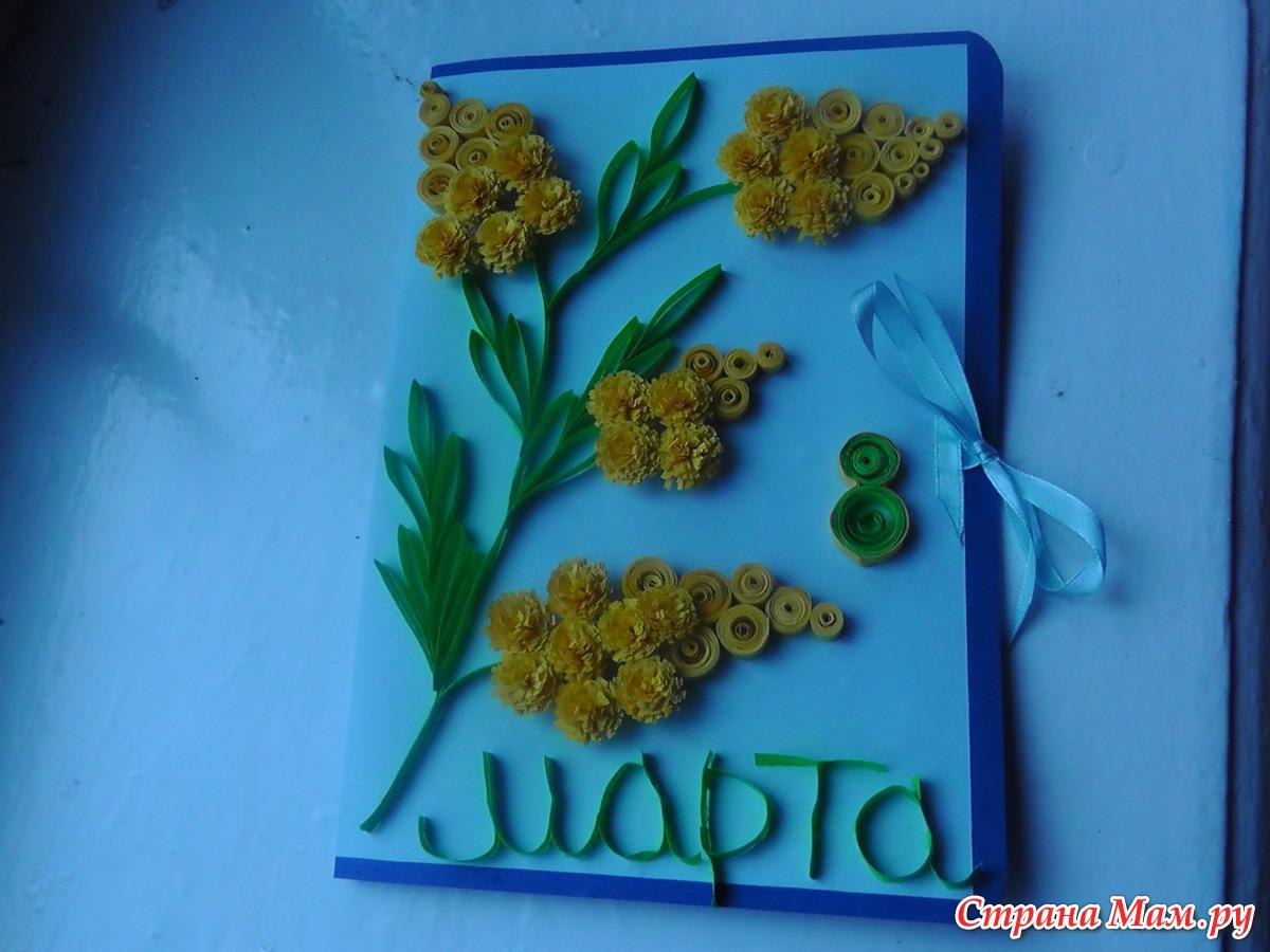 открытки мимоза из пластилина