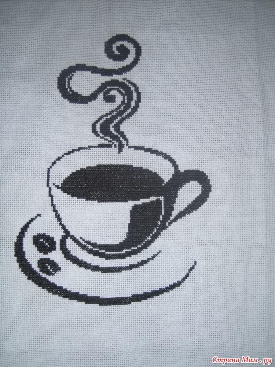 Схема вышивки кофейная чашка фото 870