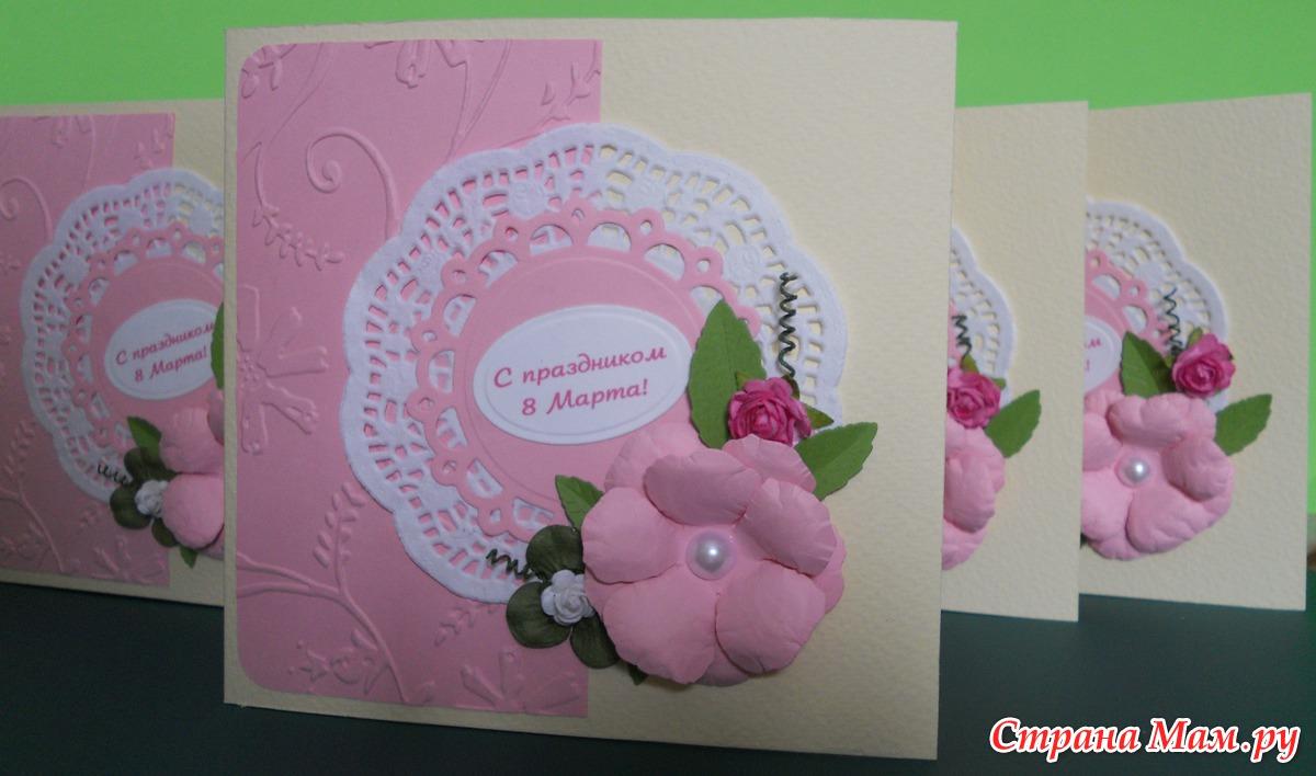 Поздравления, как сделать открытку для воспитателя детского сада