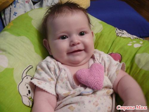 Алисе 3 месяца