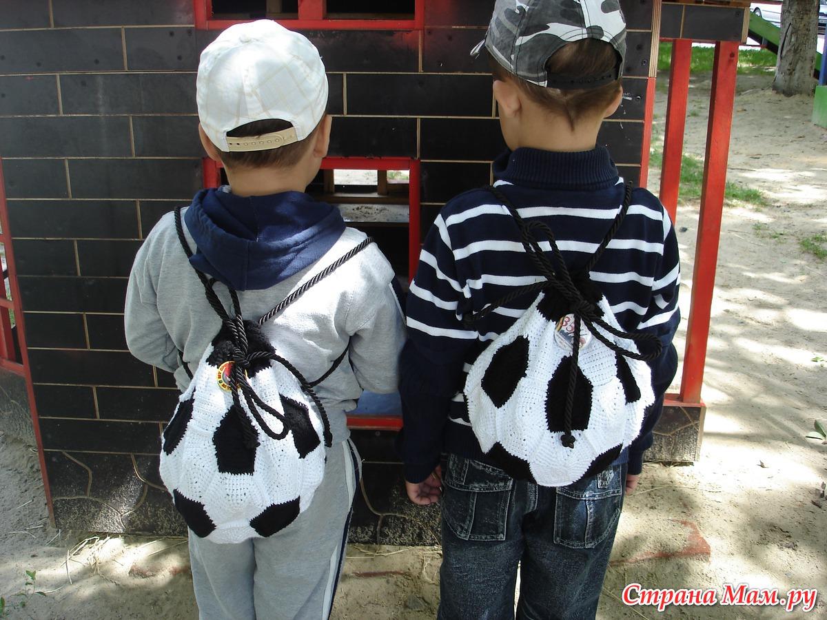 Рюкзак футбольный мяч связанный крючком картинки рюкзак покупка онлайн