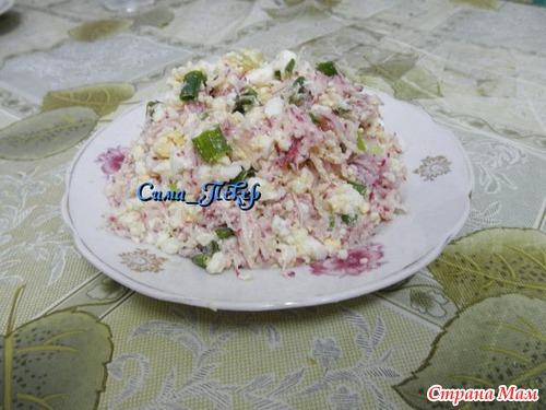 Салатик из редиски